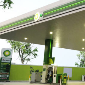 BP opens its first branded service station in China