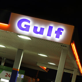 LED contour tube for Gulf Oil Forecourt